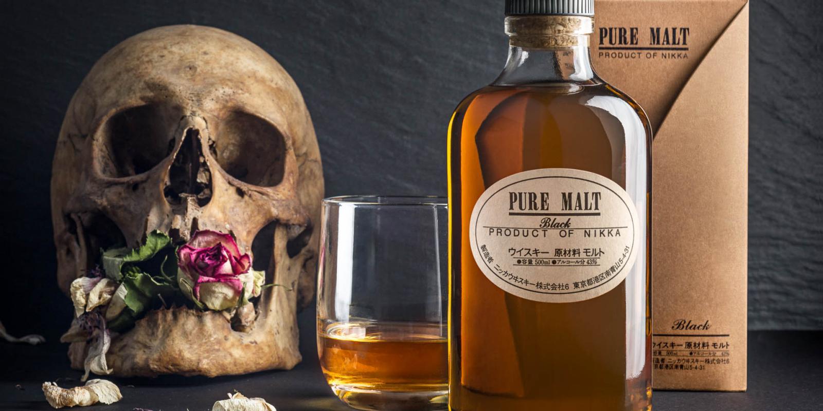 Image décrivant le produit Nikka from the barrel qui fait partie des Whiskies